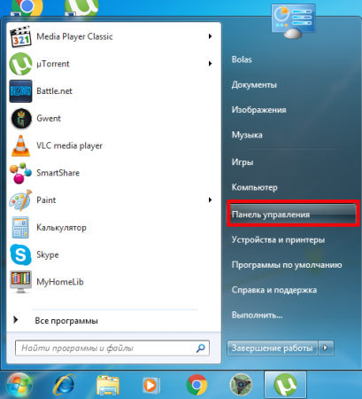 How to uninstall DAEMON Tools
